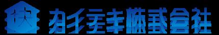 カイテキ株式会社